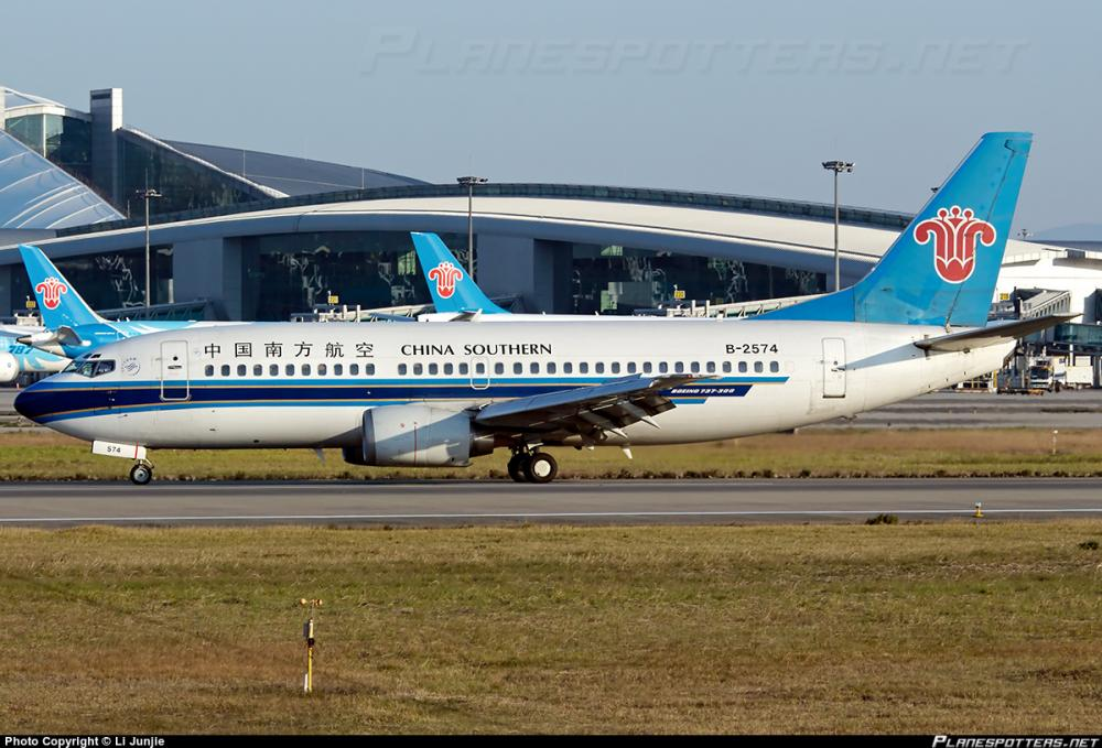 b-2574-china-southern-airlines-boeing-737-37k_PlanespottersNet_684210.jpg